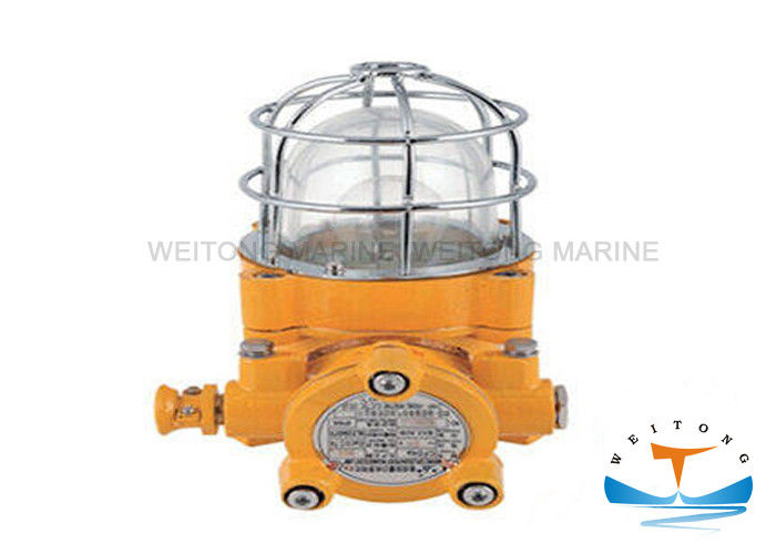 60W Explosion Proof Light CFD4